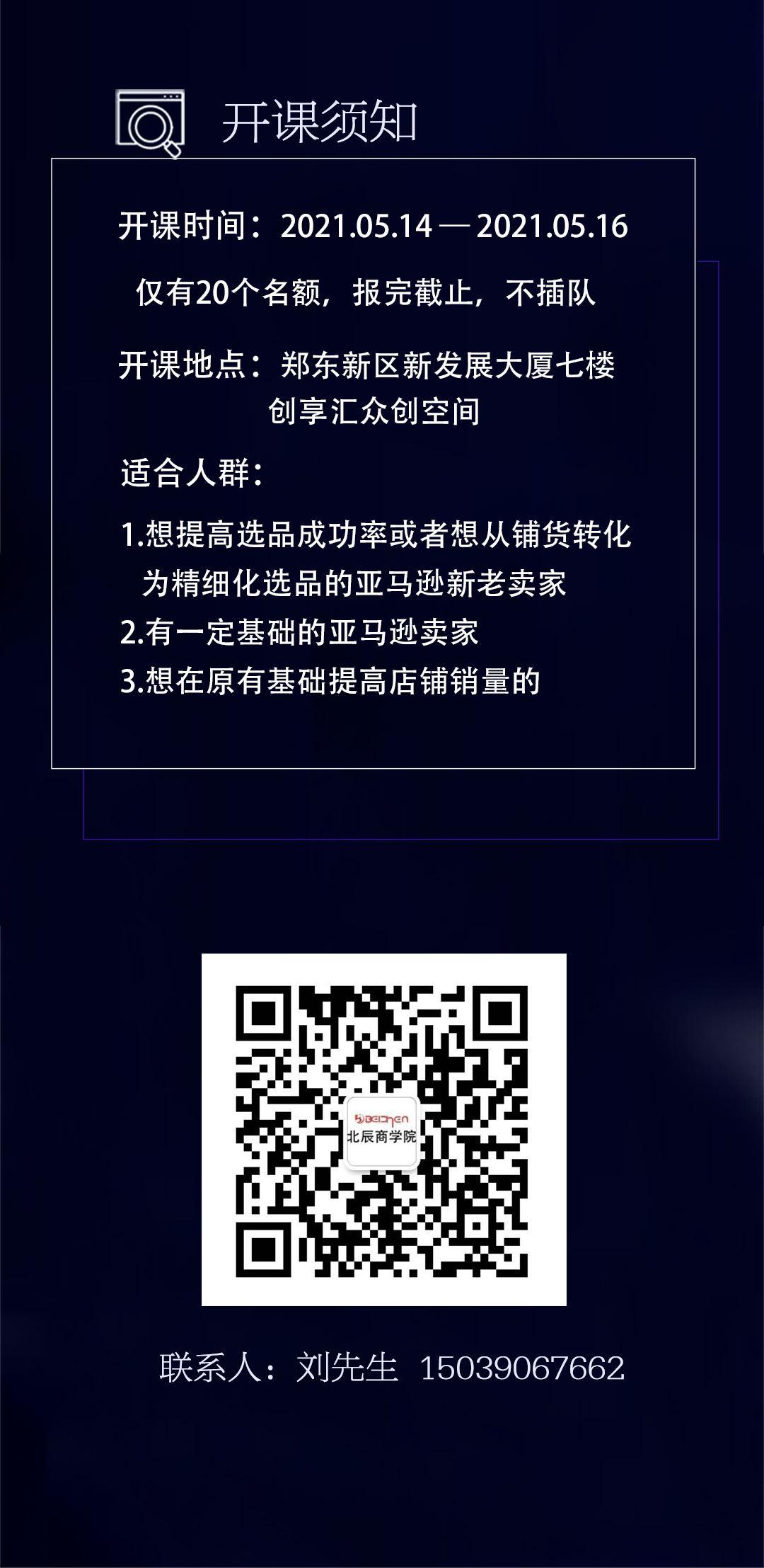 中级课程_05.jpg