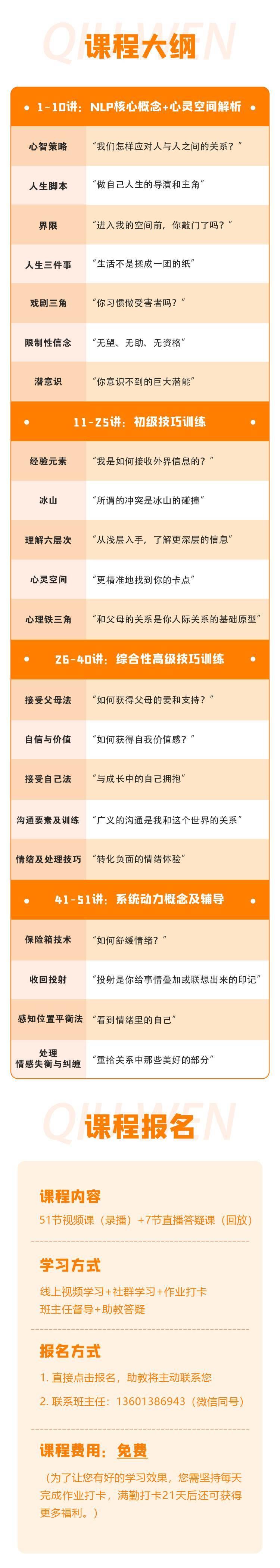 新51详情页改_04.jpg