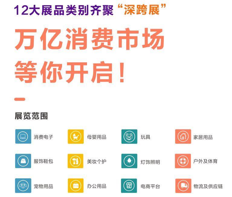 跨境电商展折页5月-Chrispng_Page4.png