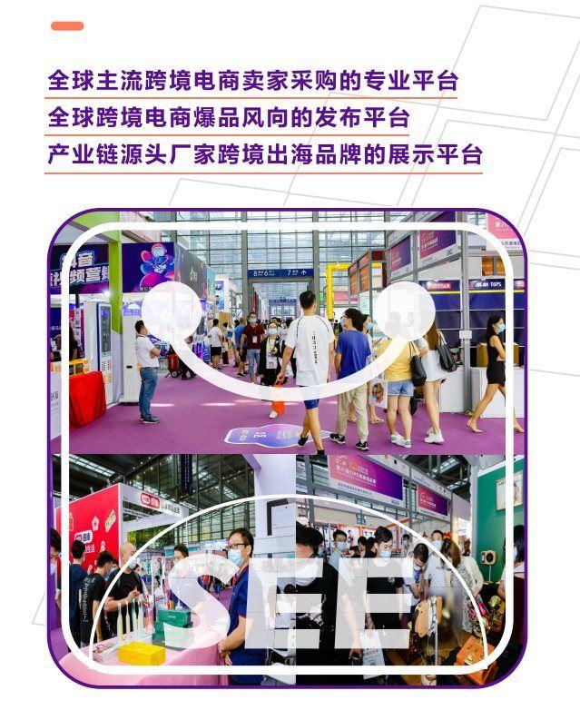 跨境电商展折页5月-Chrispng_Page4.1.png