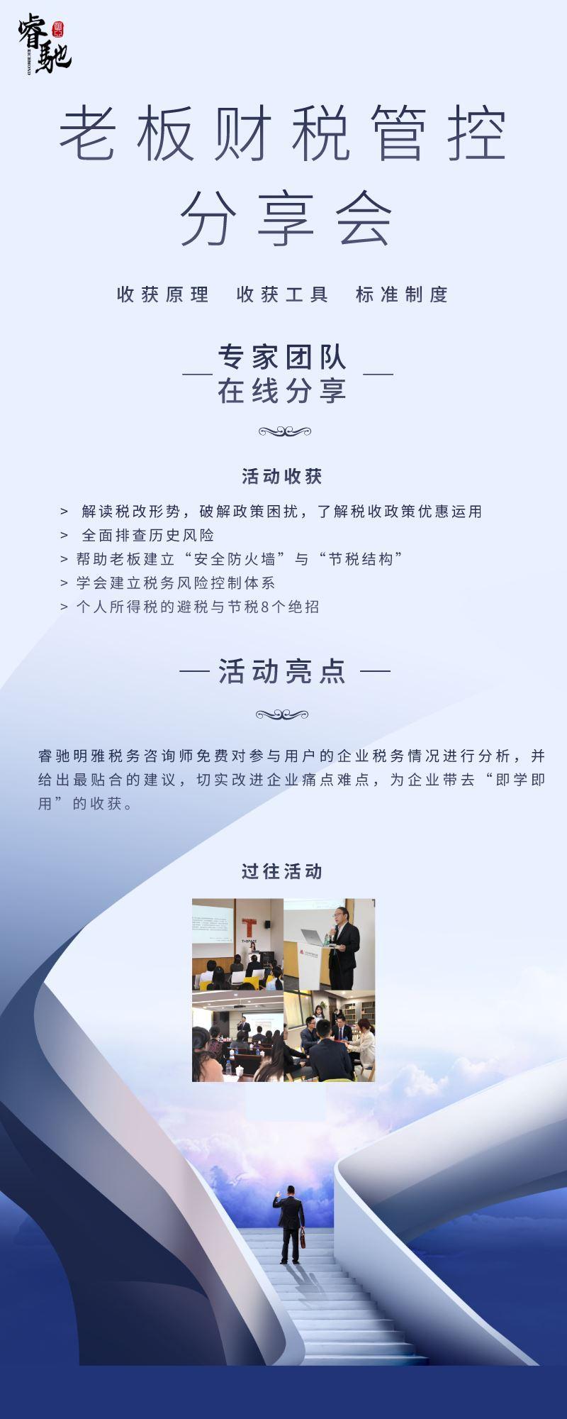 默认标题_长图海报_2021-02-25-0.jpeg