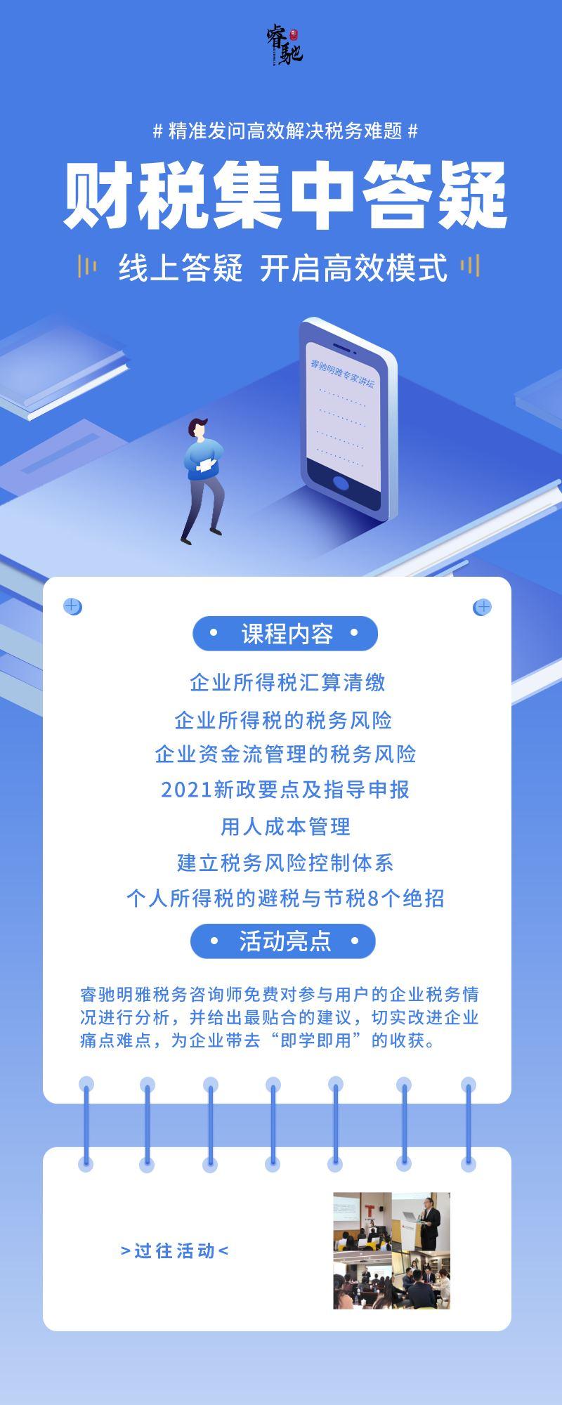 默认标题_长图海报_2021-03-08-0.jpeg