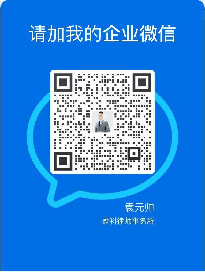 QR企业微信.jpg