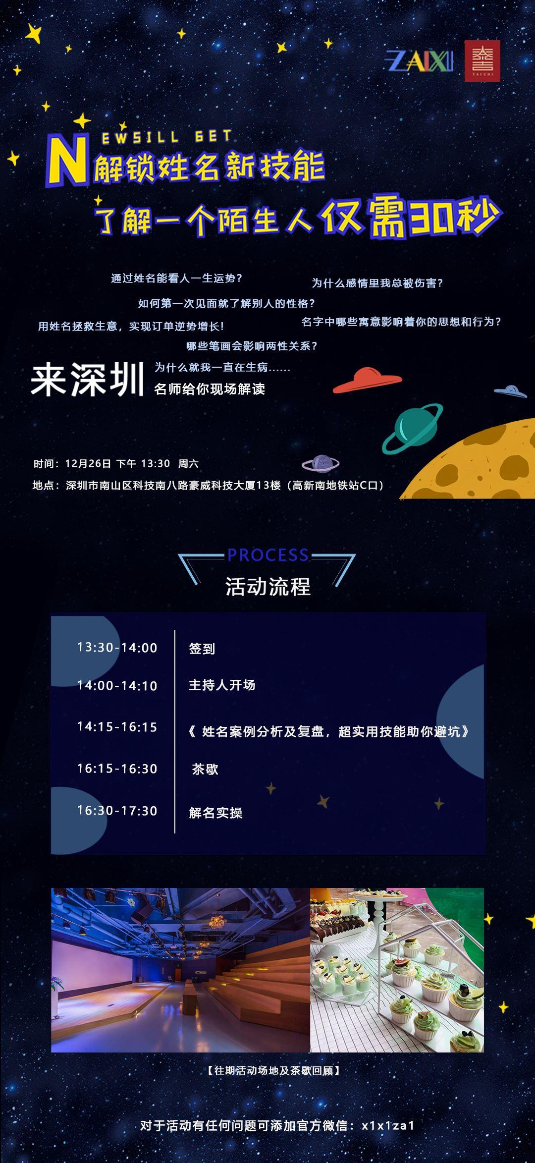 长图海报-活动行无二维码.jpg