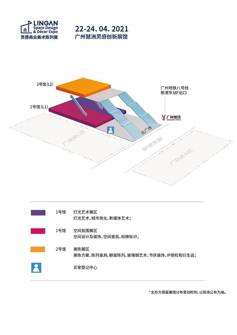 Hall Plan with mark_20112020_思源黑_画板 1.png