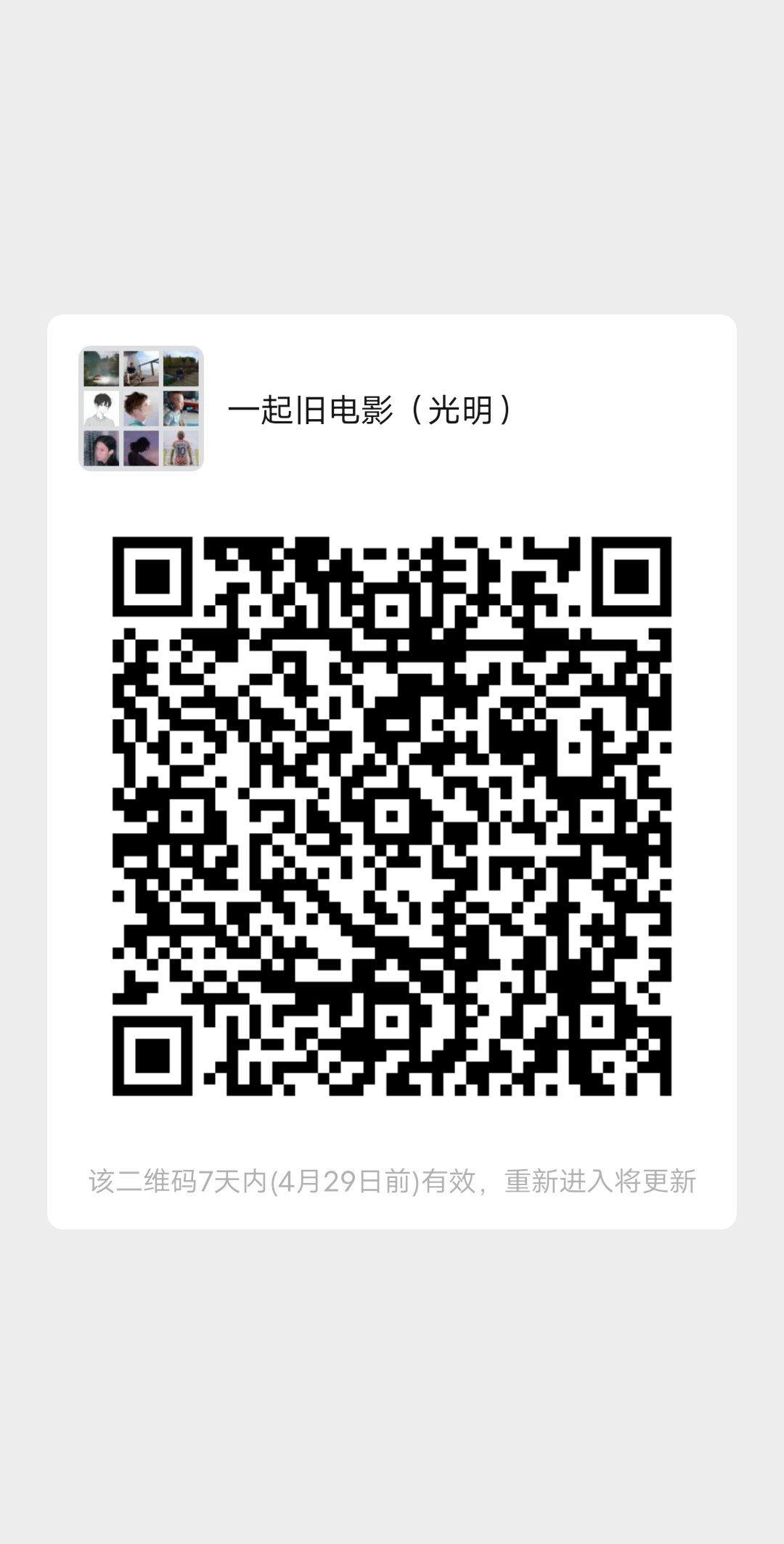 微信图片_20210422152721.png