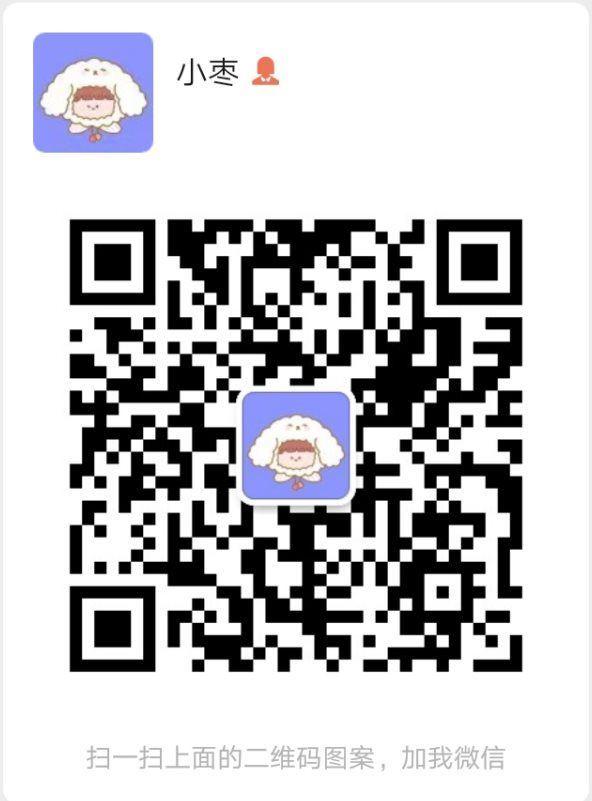 微信图片_20210126181227.png