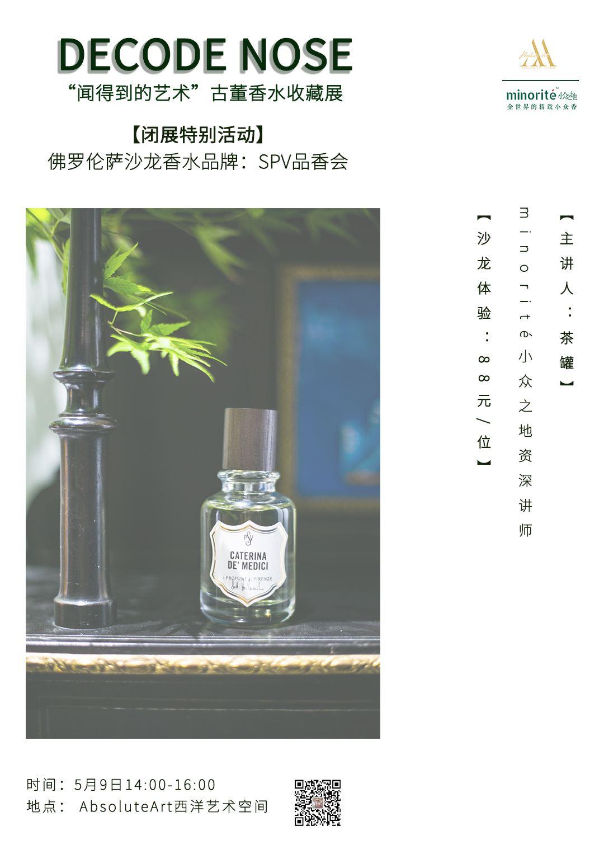 品香2海报.JPG