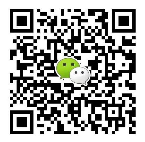 助理号微信二维码.jpg