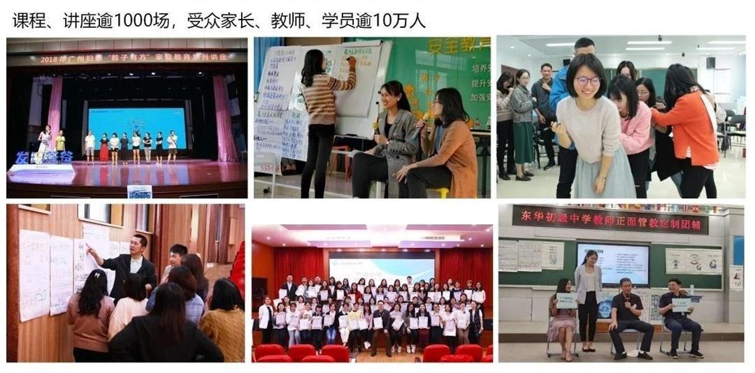 20210330正面管教体验课003.jpg