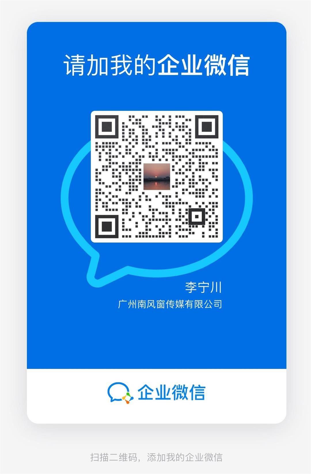 微信图片编辑_20210405200908.jpg