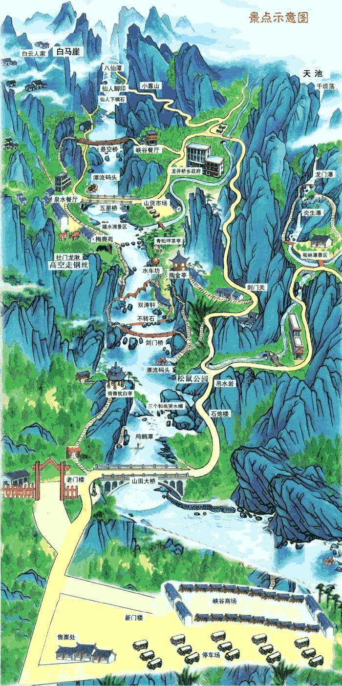 大峡谷3.jpg