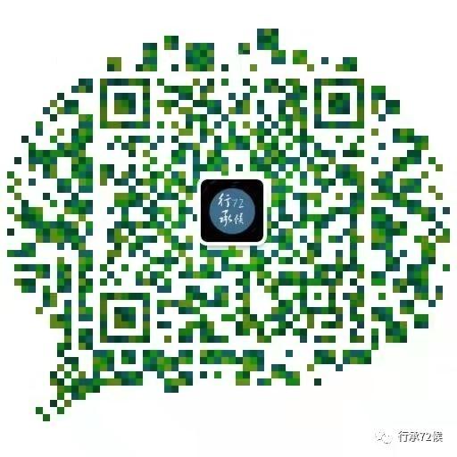 微信图片_20210507161338.jpg