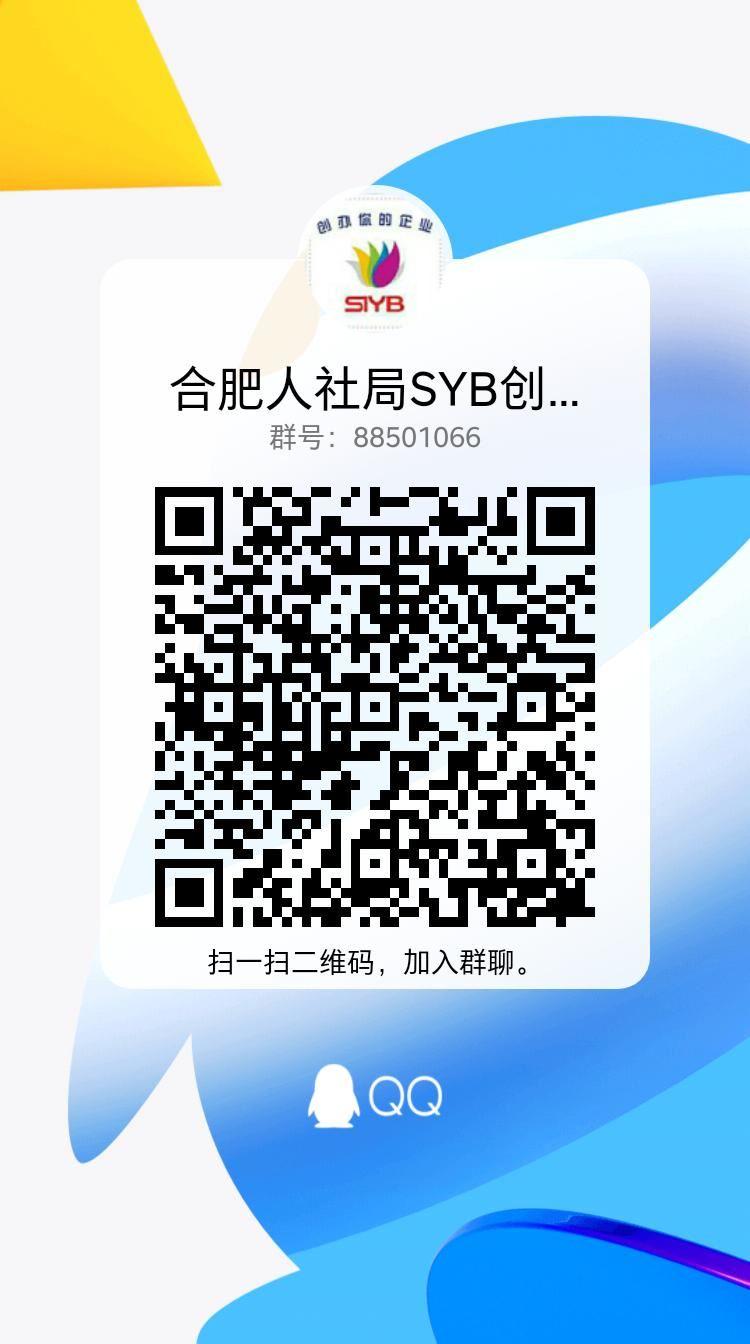 QQ图片20210514081814.jpg