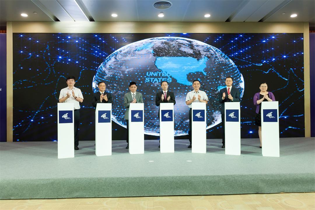 20170728广州市区块链产业协会成立大会.jpg