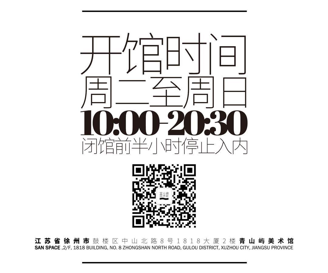 event-info.jpg