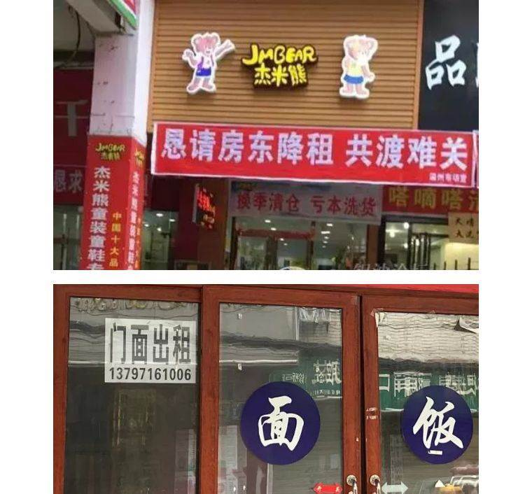 如何开桌游店_餐饮创业项目说明会 预约报名-团创商学活动-活动行
