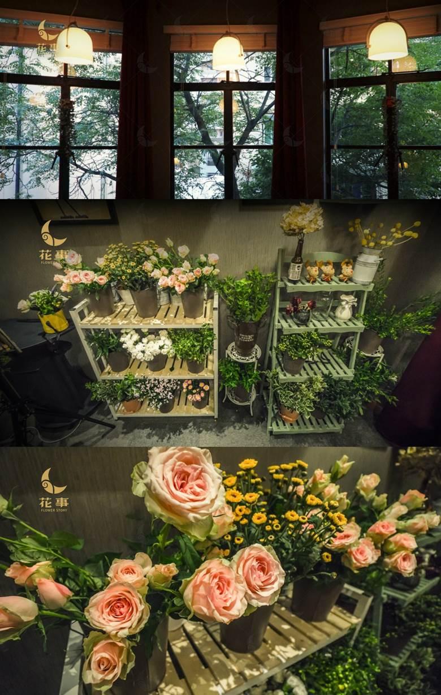 这里有一个能教孩子把鲜花变成小动物の魔法世界_0034.jpg