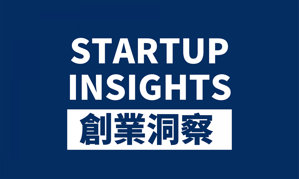 Startup Insights-Logo-1920x.png