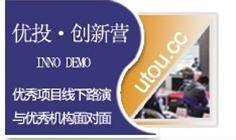 优投创新营(2013-06-25)