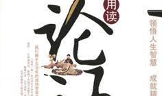 燕京读书会活动