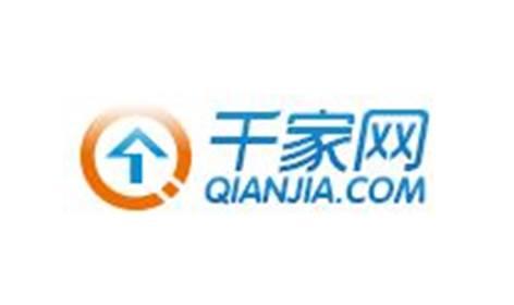 互联网zhuan'xinglogo素材