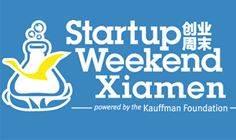 第二届爱特咖啡创业周末(Xiamen Startup Weekend)