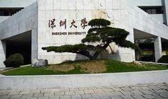 """""""第五大发明""""深圳大学科技创新对接会"""