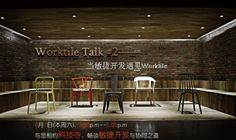 Worktile Talk #2 ——当敏捷开发遇见 Worktile