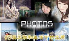 photoshop(PS)在生活与工作中的实战应用 (两天版)