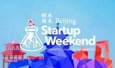 Startup Weekend Beijing 2nd