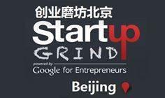 创业磨坊北京七月嘉宾:兰宁羽 (天使汇CEO)