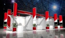 2016上海国际时尚产业博览会