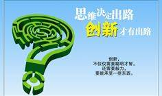 10月24日IC咖啡上海站:新思维创业,颠覆传统商业模式