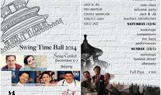 Swingtime Ball 2014摇摆盛典—China Swing Contest中国摇摆舞大赛