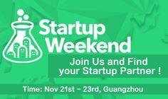 2014 Startup Weekend Guangzhou ( SWGZ #3 )