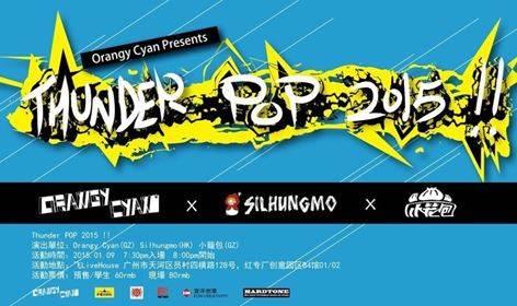 01.09 Thunder POP 2015:Orangy Cyan+Sil Hung Mo+小笼包