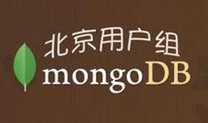 北京Mongo用户组第二次线下活动