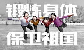 【老北京怀旧复古滑冰场】1月24日周六|1月25日周日