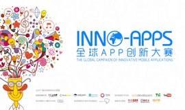 全球APP创新大赛