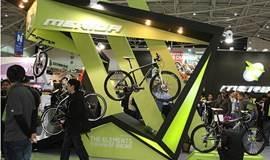 2015上海折叠自行车展/2015上海国际自行车展