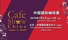 CafeShowChina2015 中国国际咖啡展