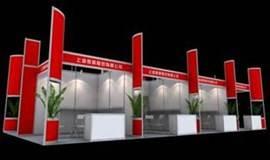 2015上海国际电子竞技展览会