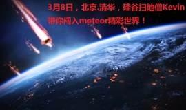3月8日北京meteor技术沙龙(清华大学 . 毛豆网)