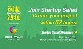 Startup Salad: Create your project within 52 hours!