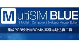 MultiSIM BLUE试用分享活动