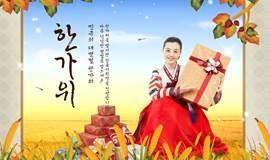 2015韩国礼品展