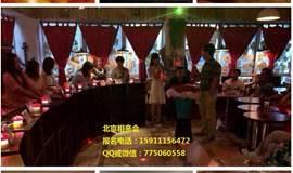 2017年北京近期有相亲会吗?北京2017相亲联谊会,正在报名中。