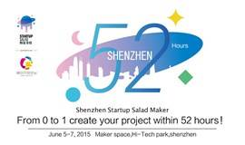 Shenzhen Startup Salad Maker: From 0 to 1, create your project within 52 hours!