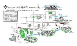 行走杨浦——民国遗梦